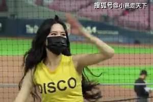 0726 (1)黑色超短裙美女球場熱舞
