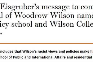 反种族歧视抗议浪潮不断,美国普林斯顿大学抛弃前总统威尔逊