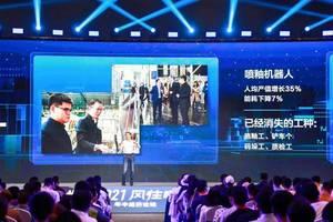 吳曉波:我們正處在製造業變革的颱風中心(演講全文)