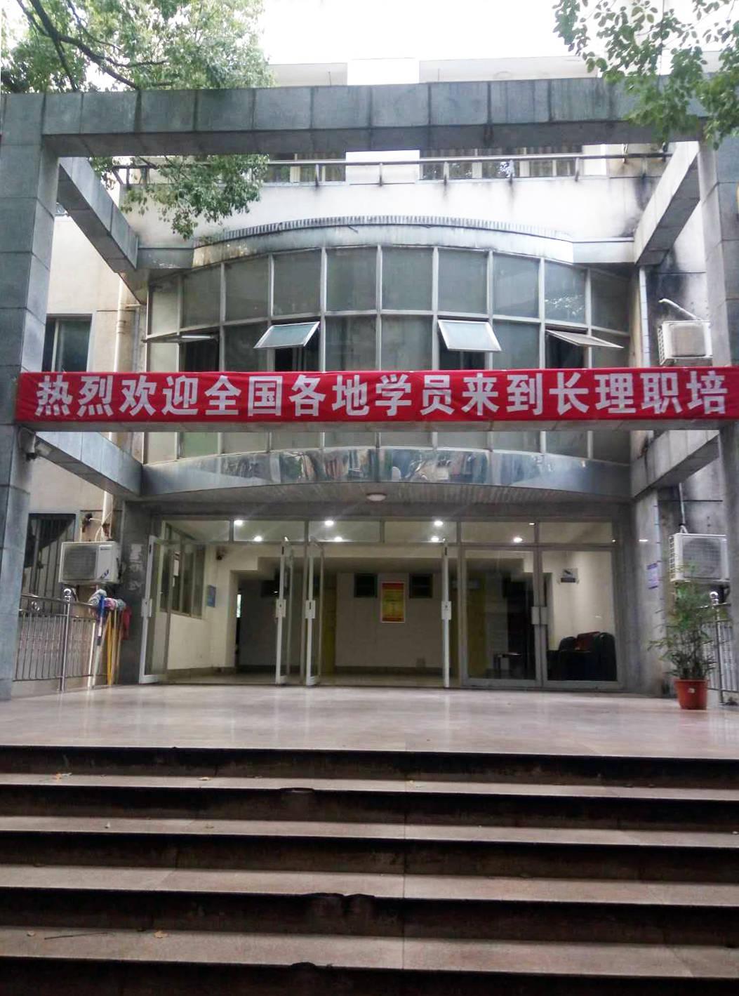 2022年湖南长沙学院专升本选拔方法
