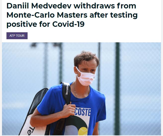 澳网亚军梅德维杰夫染新冠 退出蒙特卡洛大师赛