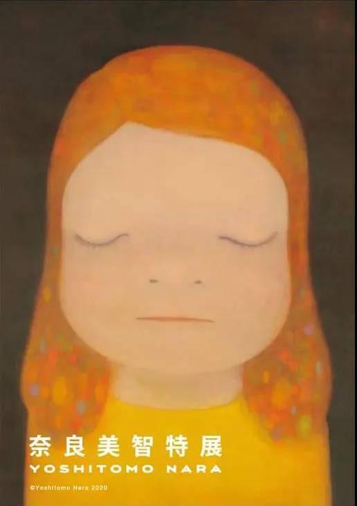 """一个季度办3场展,奈良美智""""天真的女孩画""""有"""