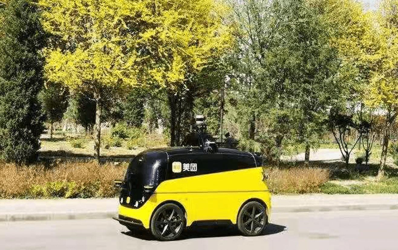 美团发布新一代自研无人配送车 将在外卖等多场景规模化落地