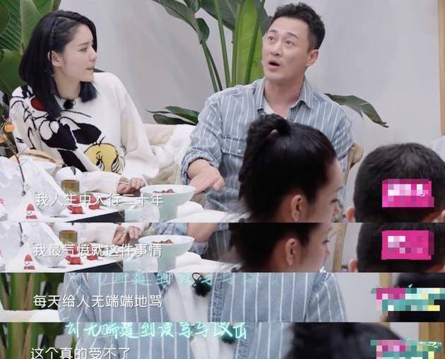 张馨月频繁遭恶评 林峯自曝曾开小号回怼网友