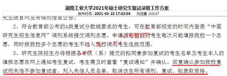 菲娱国际注册-首页【1.1.0】