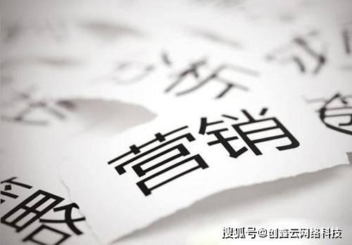 钥城网:新闻热点和软文营销推广