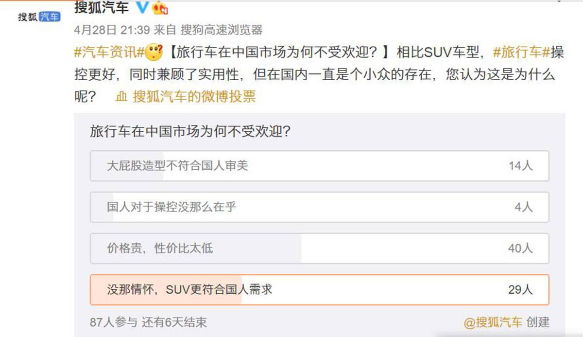 菲娱4平台登录-首页【1.1.9】