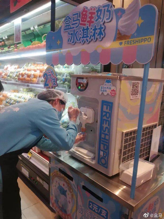 """盒马""""昨日奶做冰淇淋""""大辩论,科普了什么是好鲜奶和优质冰淇淋"""