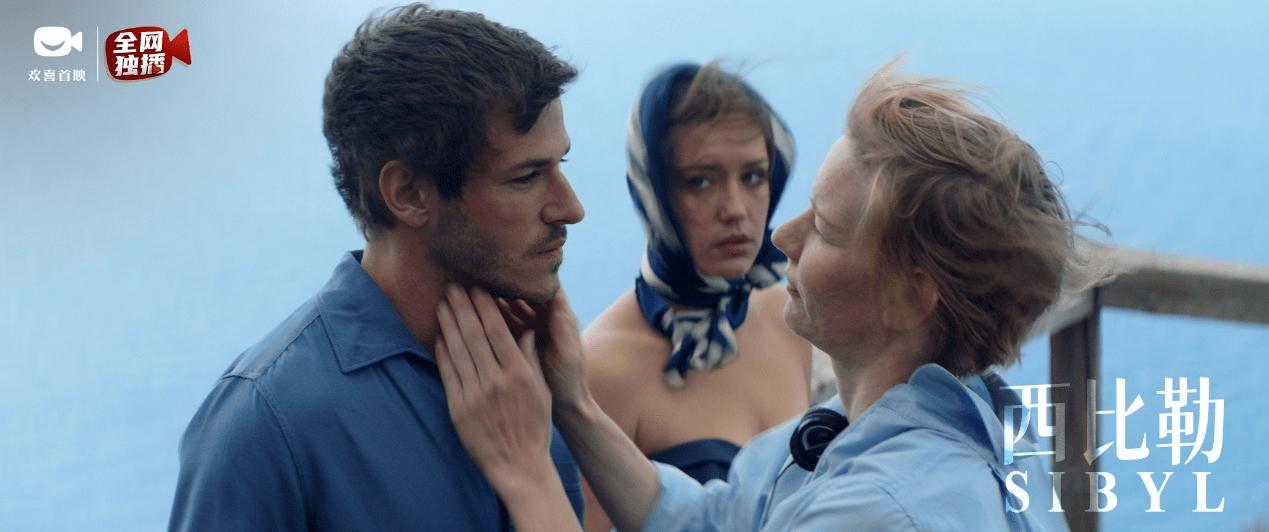 电影《西比勒》独家上线欢喜首映APP,戛纳金棕榈奖提名的女性情爱史诗