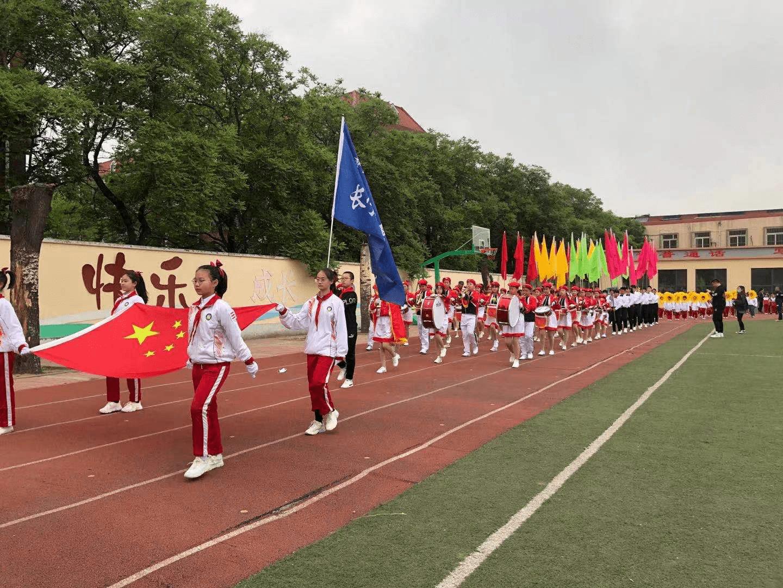 唐山市路北区长宁道第一小学春季运动会