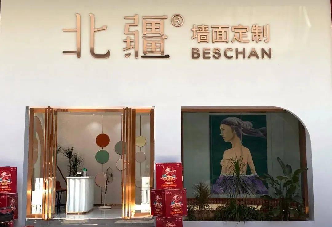北疆视觉 | 各地区展厅陆续更新,文山展厅完成
