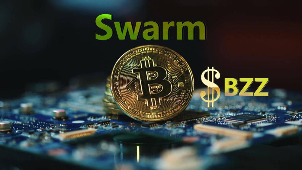 惊!!!!爆料Swarm BZZ挖矿原理