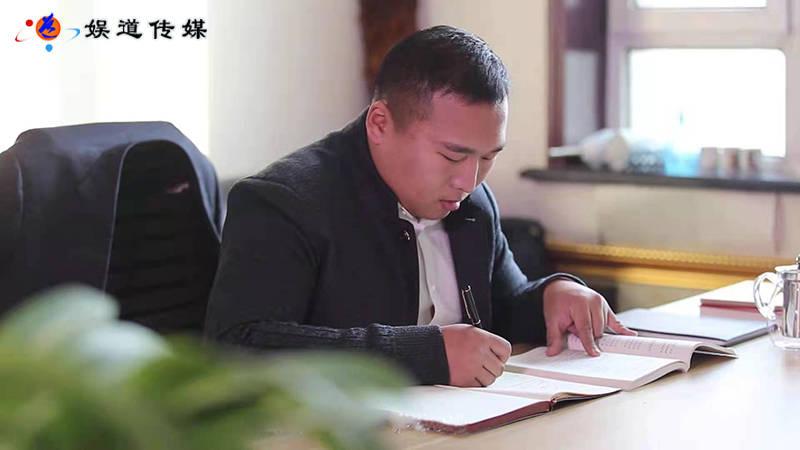 吉林省桦甸太乙生态园新掌门黄楚恒:爱的传承者