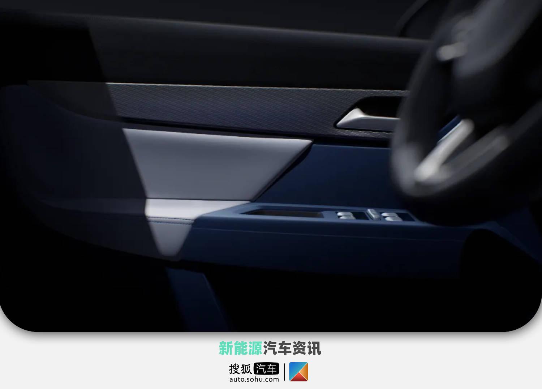 小鵬G3i最新預告圖 增加3種全新顏色/7月9日上市