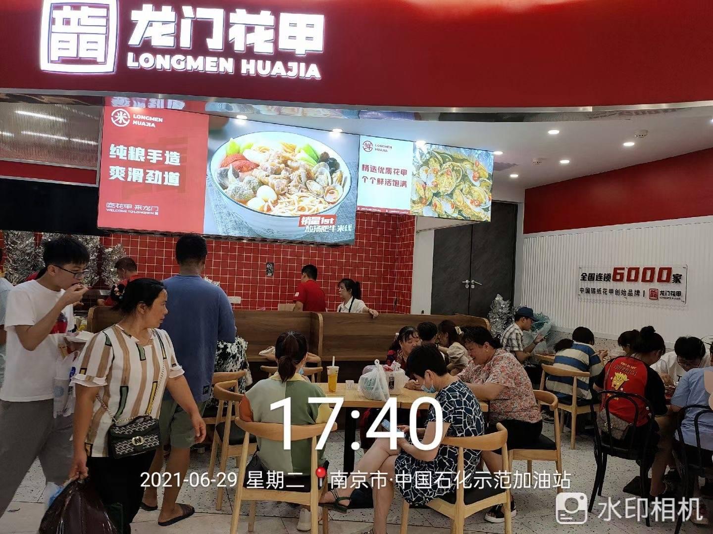 如何才能开好一家餐饮店 (图1)