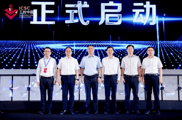 首届工控中国大会暨工业软件产业链供需对接会于苏州顺利召开!