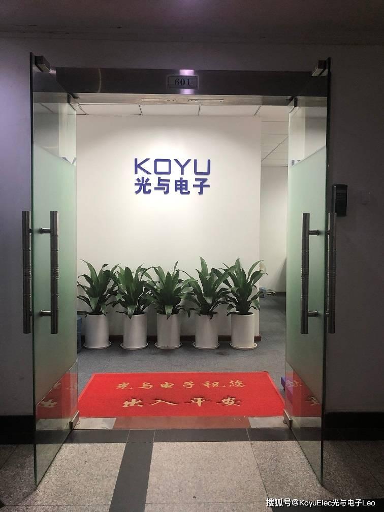 MURATA村田一级代理分销KOYUELEC光与电子