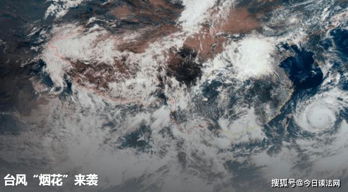 """台风""""烟花""""影响浙江268万户供电 恢复供电比例超95%"""