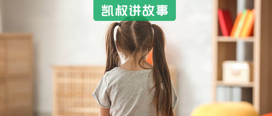 """""""女儿作业没完成,我就抽自己"""",父母的内疚式教育,正在伤害孩子……"""
