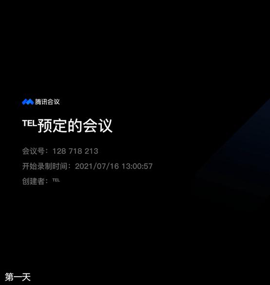"""三下乡心得4—""""筑梦方舟""""社会实践队"""
