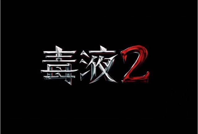《毒液2》新预告片,克莱图斯逃出监狱屠杀开始!