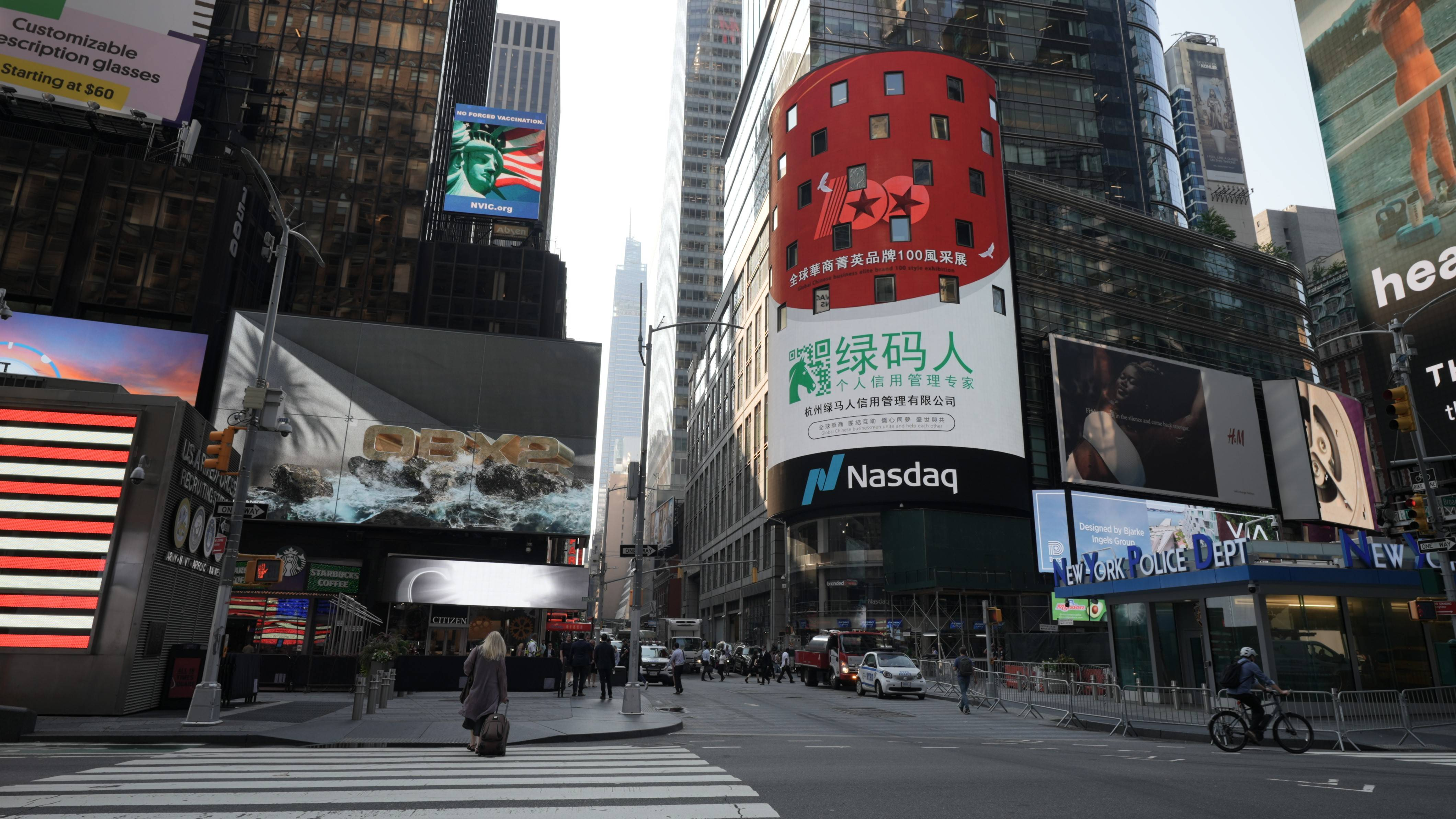 绿码人荣登美国纽约时代广场纳斯达克大屏