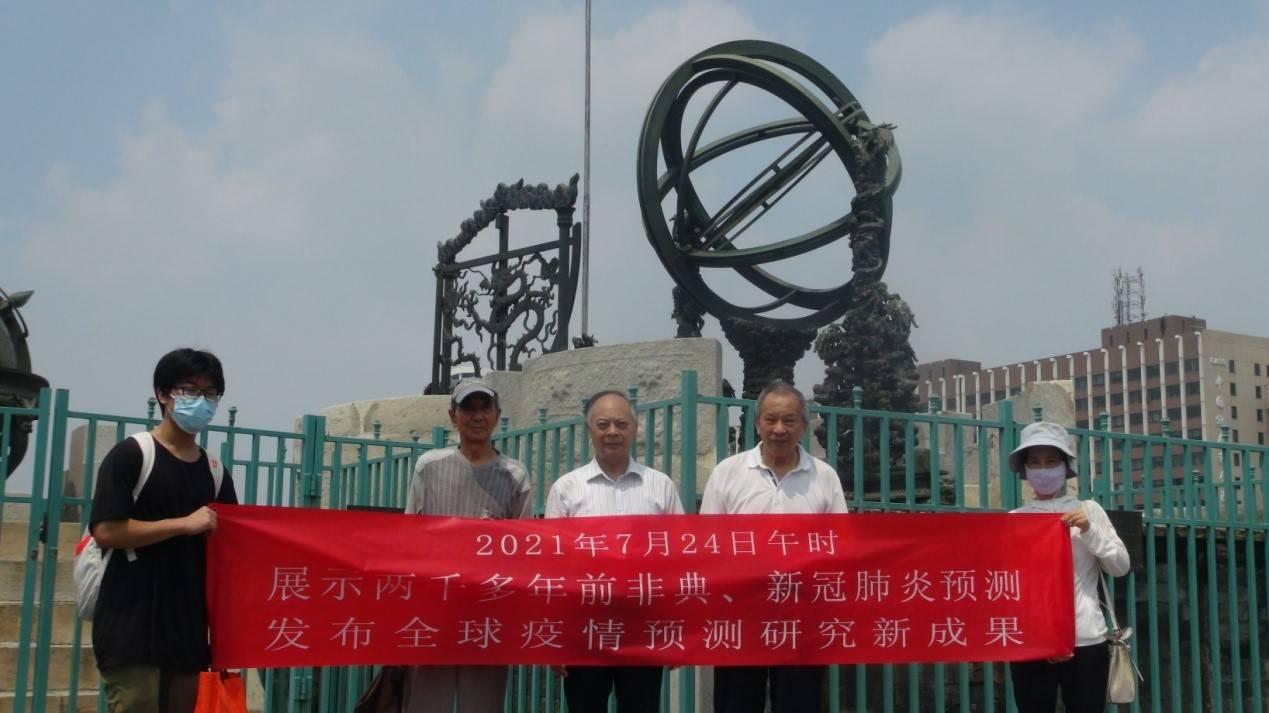 中华文化复兴系列活动组委会发布这项研究新成果获点赞