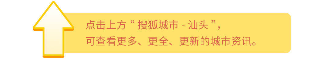 祝贺!濠江区篮球协会成立!国家男篮前主力前锋专门发来视频