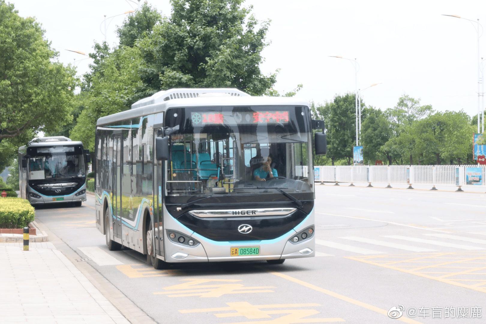 安宁公交携手苏州金龙共推绿色城乡公交一体化建设