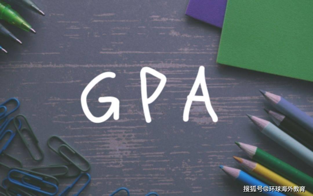 不需要GPA的留学途径有哪些?