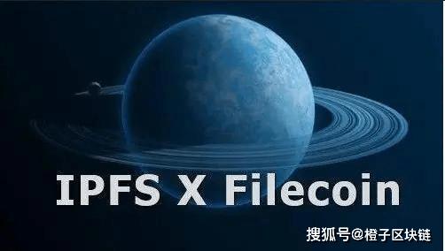 Web3.0时代,IPFS与Filecoin能起到什么作用?  第5张 Web3.0时代,IPFS与Filecoin能起到什么作用? 币圈信息