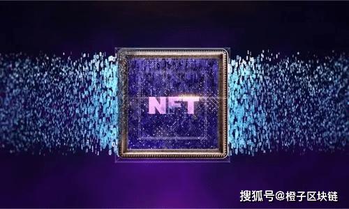 元宇宙和NFT?区块链与元宇宙如何连接?  第2张 元宇宙和NFT?区块链与元宇宙如何连接? 币圈信息