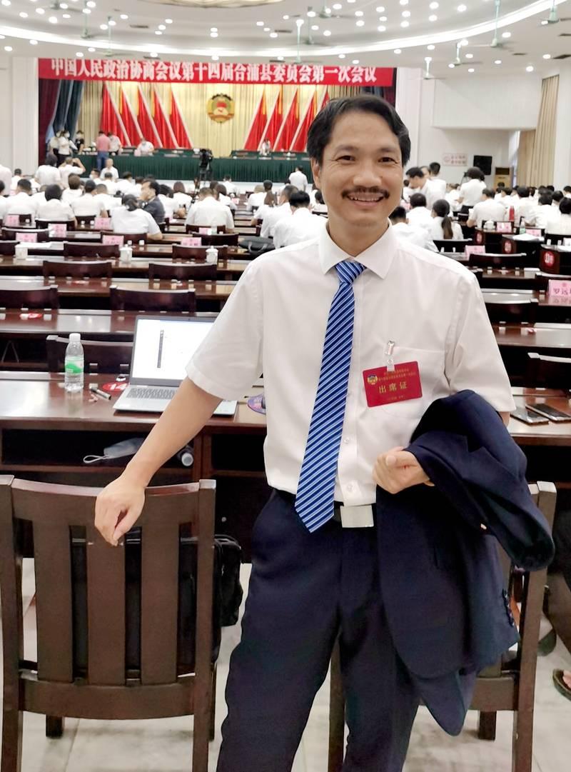 南宁北海商会常务副会长傅俊凯当选为合浦县政协常委