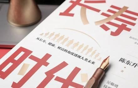 吴敬琏人口_吴敬琏:中国的老龄化、社会保障及企业家之探索