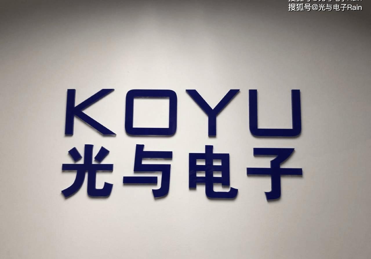 MURATA村田一级代理分销KOYUELEC光与电子NTC热敏电阻