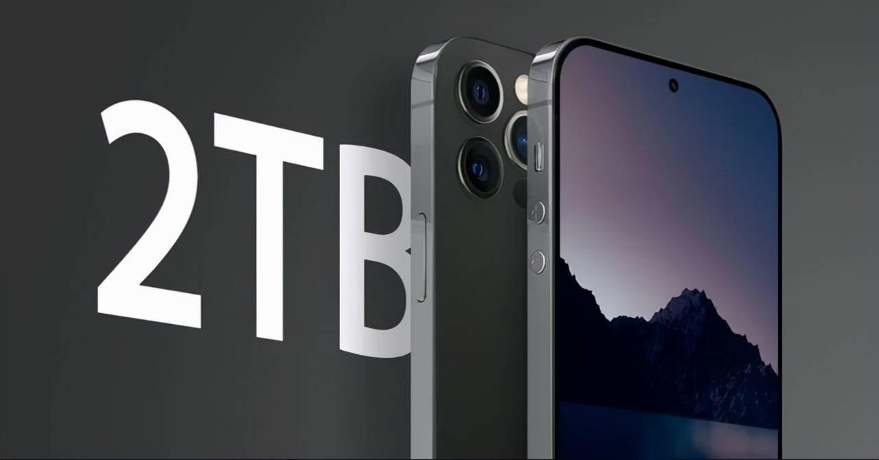 iPhone14ProMax代号曝光,去除刘海+4800万主摄+2TB容量,等到