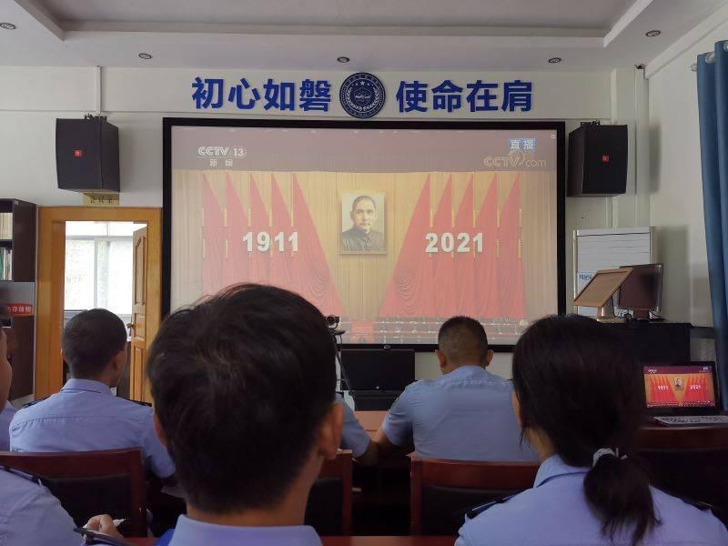 云南泸水:花桥坝边境检查站形式多样掀起学习辛亥革命110 周年热潮
