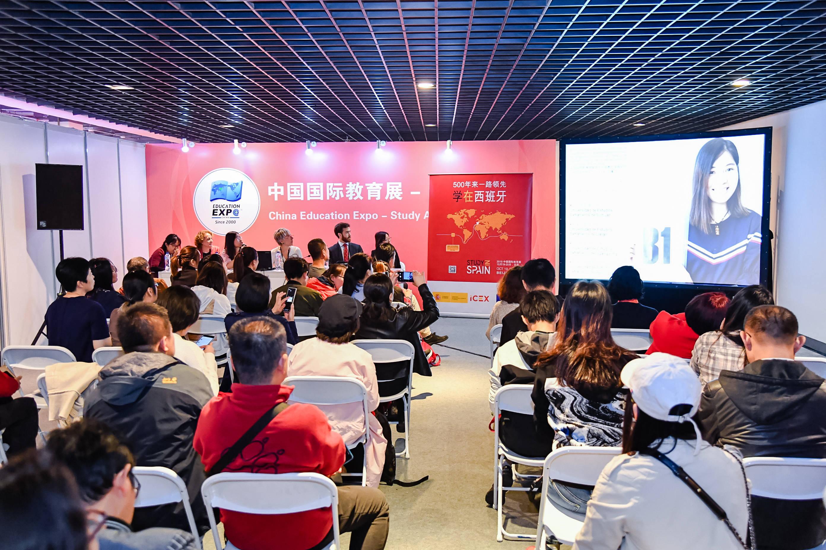 2021中国国际教育展10月23日将开幕,聚焦当下留