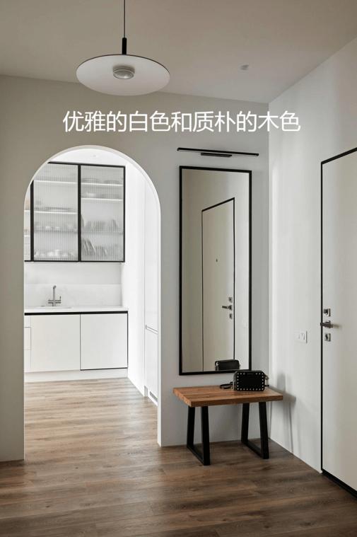 """北京装修设计丨现代简约风,弃繁从简,学会给空间留""""白"""""""