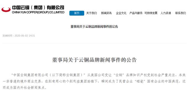 恒耀平台官网这家公司太壕?宣称要捐500吨黄金,相当于中国央行储备的1/4 (图1)