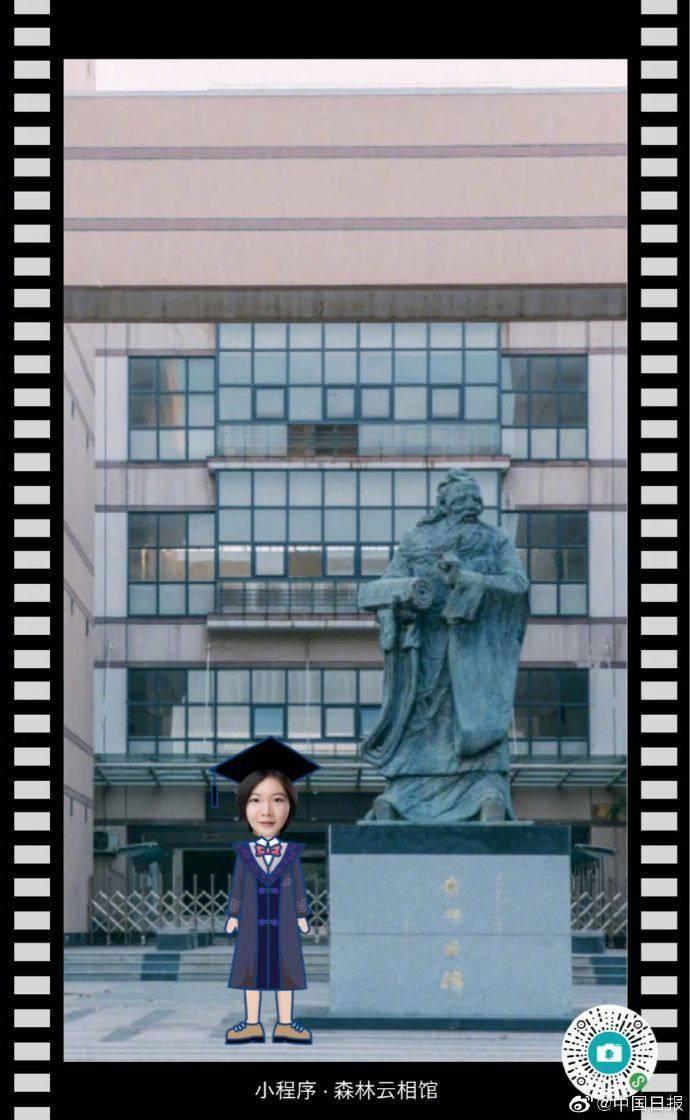 武汉高校学生制作云合影毕业照留念
