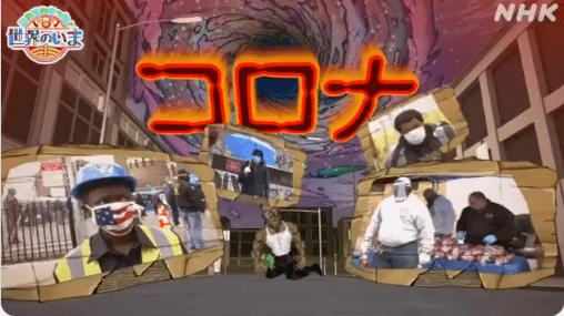 日本知名节目用动画介绍美国种族