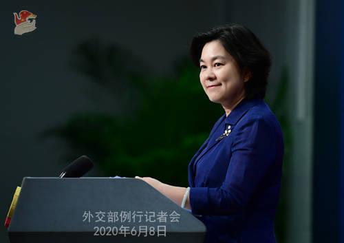 外交部发言人华春莹:美国单方面退出全面协议