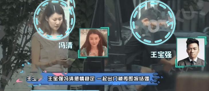 王宝强携女友冯清现身 两人眼神对视默契有情调