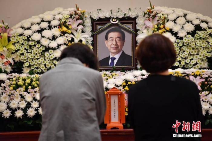 韩国警方称首尔市长朴元淳没有他杀嫌疑 将不进行尸检