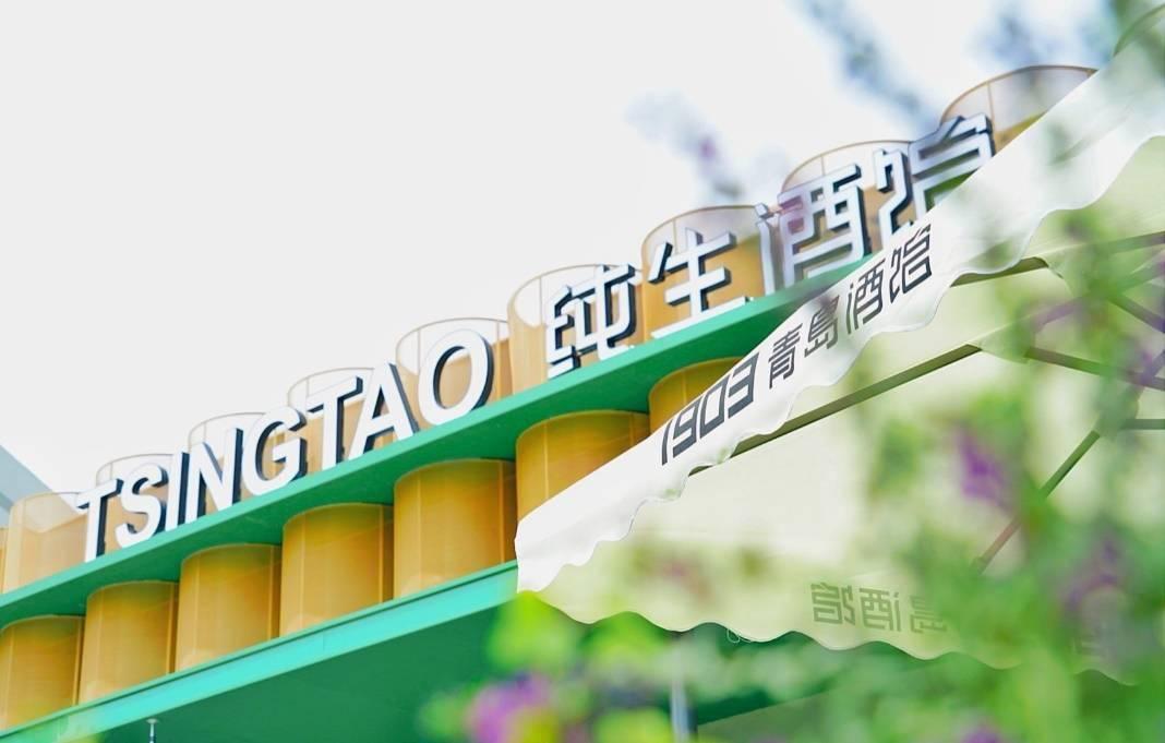 """新鲜纯生乐享鲜活人生 TSINGTAO纯生酒吧率""""鲜""""而来"""