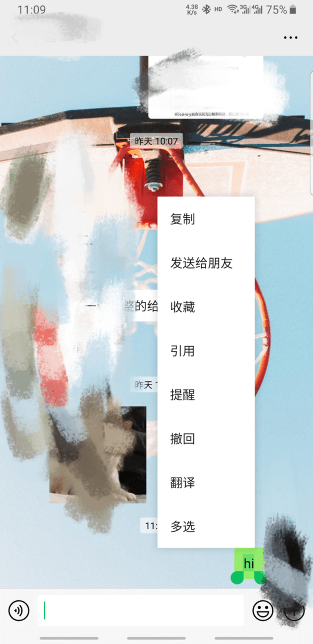 微信新版本取消两分钟内删除功能 避免与撤回功能冲突的照片 - 2