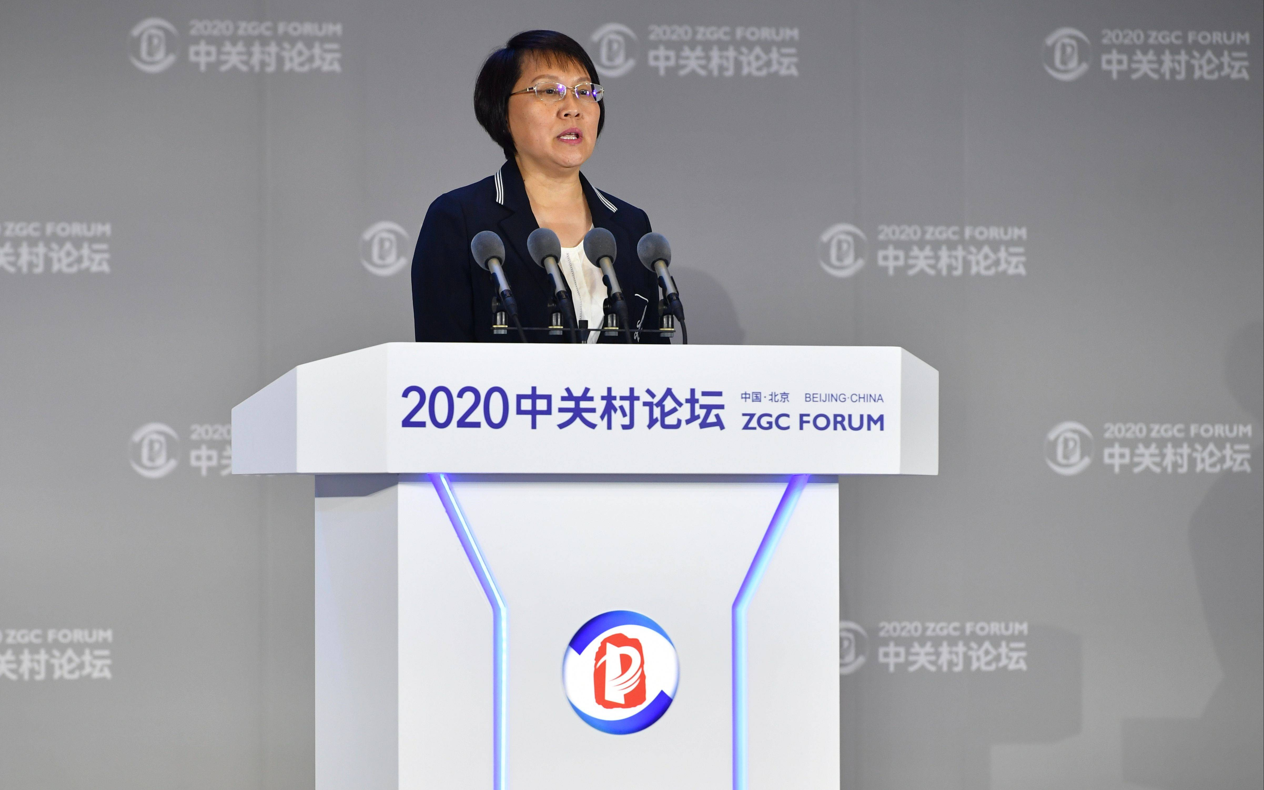 [中关村试点推出企业融资综合信用服务平台]