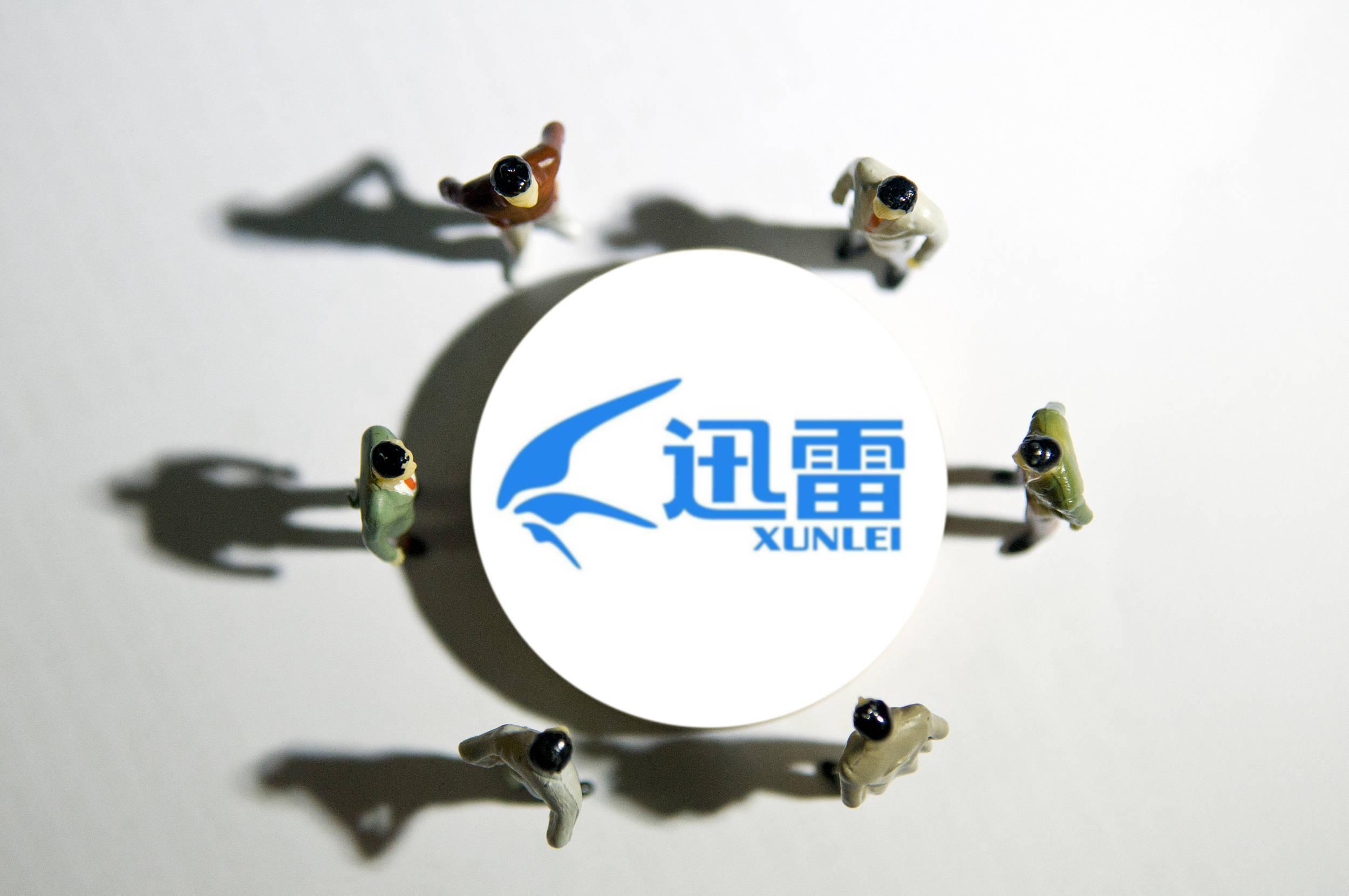 迅雷前任CEO陈磊被立案调查细节:转移公司财产、非法炒币、与副总裁育有一子