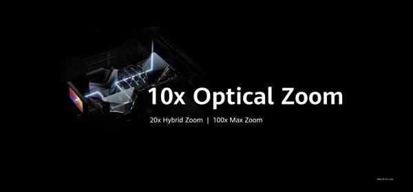 华为Mate40 Pro/Pro+正式发布:100倍变焦五摄、快充提速的照片 - 11
